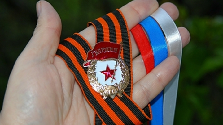 Поработаем два дня: В Роструде озвучили выходные в мае и в июне