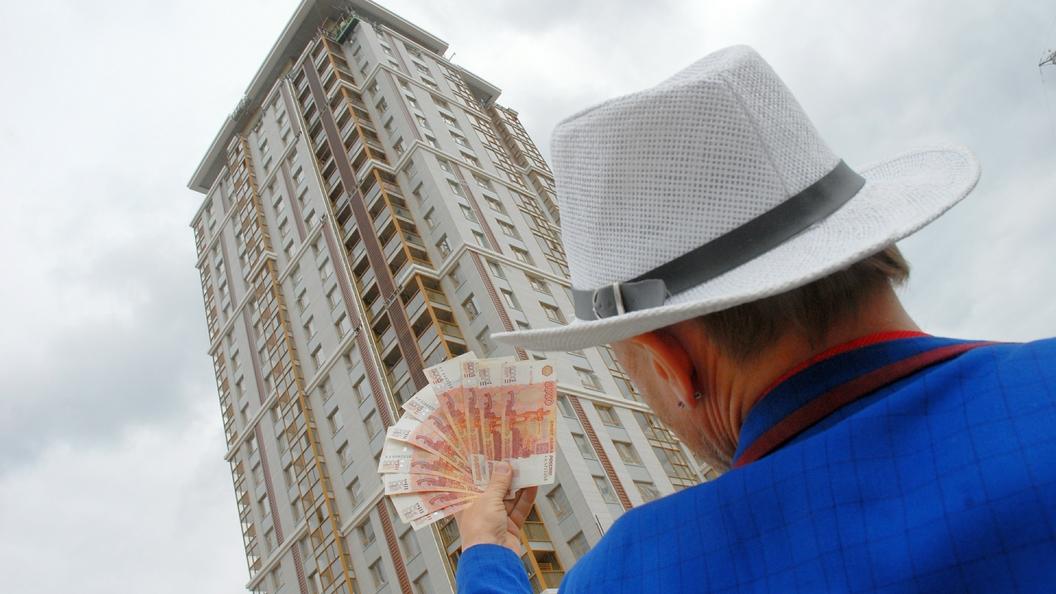 В РФ хотят сделать министерство поделам семьи