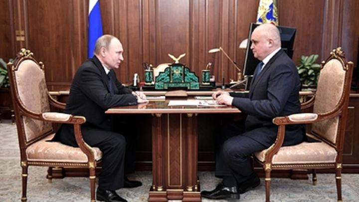 Теперь в Кремле: Врио губернатора Кузбасса едет к Путину с докладом после пожара в Зимней вишне