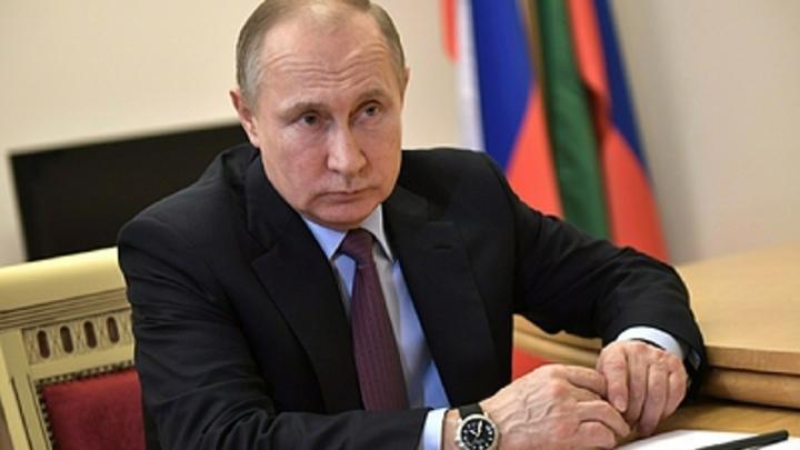 Путин назвал ключевое направление развития России