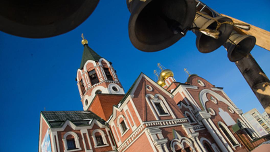 День строгого поста и молитв: Православные отмечают Великую Пятницу