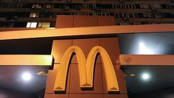 Макдональдс поплатился полумиллионным штрафом за МакАвто