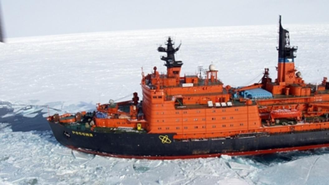 Россия выделит 6,9 млрд рублей для закрепления лидерства в Арктике