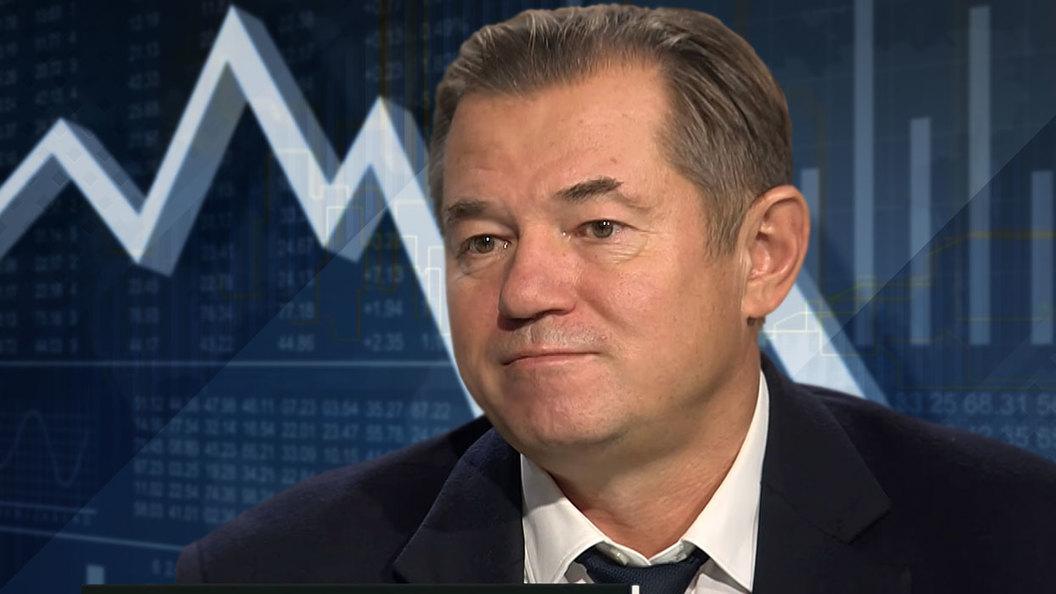 Сергей Глазьев: Повышение налогов и сокращение расходов - удавка для экономики