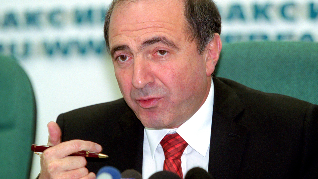 Генпрокуратура России опубликует скандальную переписку Березовского и Мэй
