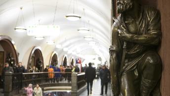 «Мы говорим по-английски»: К началу ЧМ-2018 метро в Москве улучшит стандарты обслуживания