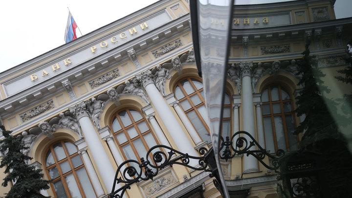 Сергей Глазьев:  Нас погрузили в мир средневекового ростовщичества, где денег нет