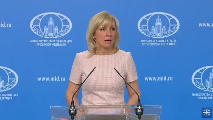«Ну держитесь»: Захарова дважды повторила ультиматум России Западу