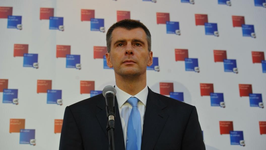 Михаил Прохоров реализовал 49 процентов акций «Бруклина»