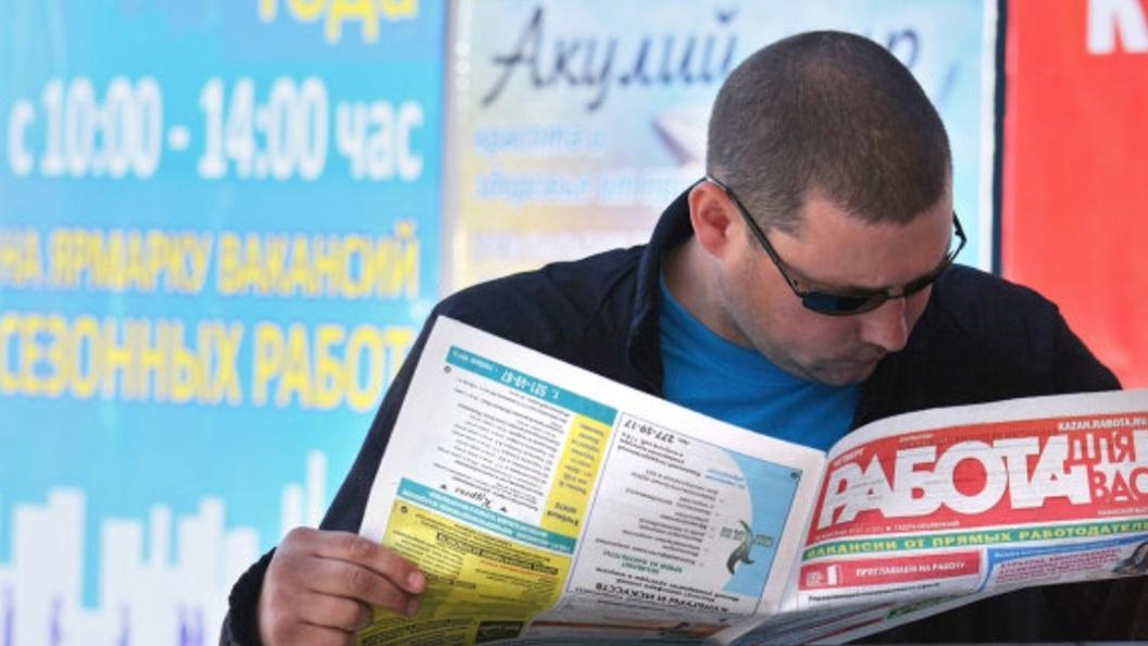 Составлен рейтинг самых высокооплачиваемых профессий в Российской Федерации