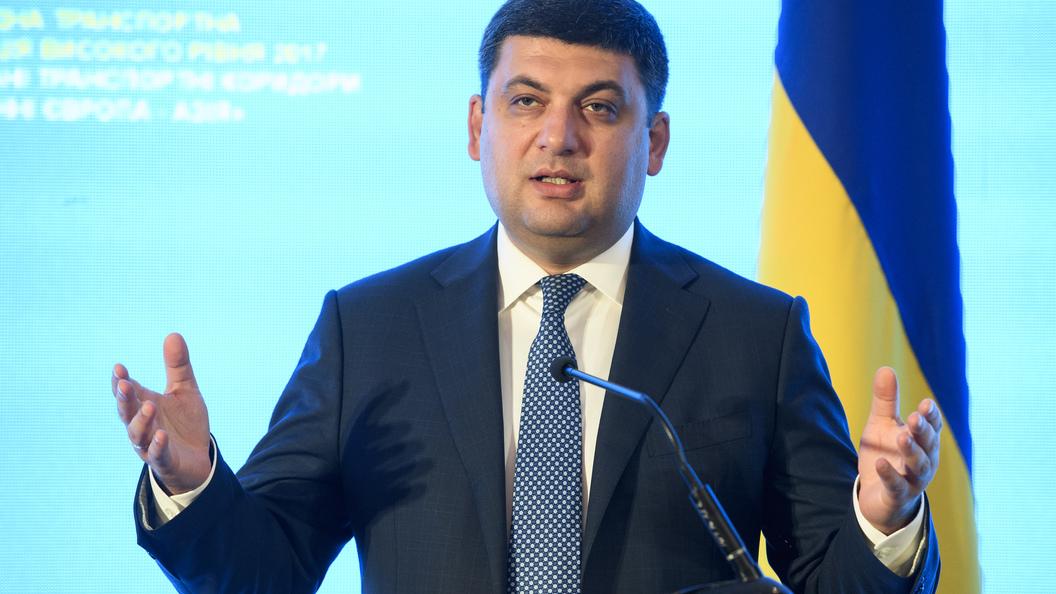 Премьер-министр Украины признался, что страна в одном шаге от банкротства