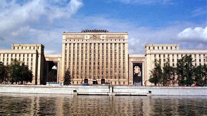Минобороны: Ни одна из ударивших по Дамаску ракет не вошла в зону ответственности ПВО России