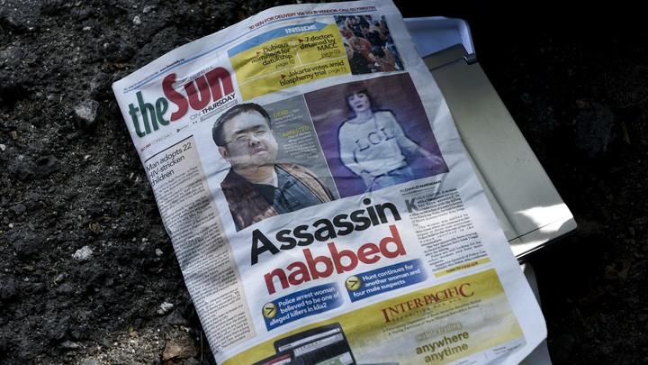 «В этом деле не новички»: Боширова и Петрова приписали к делу убийства Ким Чен Нама