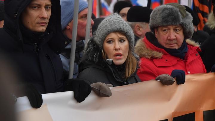 Все равно поеду в Крым: В штабе Собчак ответили на внесение светской львицы в базу Миротворца