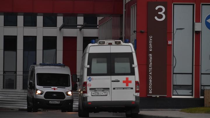 Пытались реанимировать, но… : Названа предварительная причина смерти московской школьницы