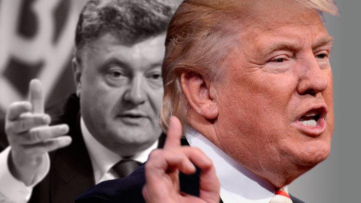 Унижение Порошенко перед Трампом - провал киевской администрации