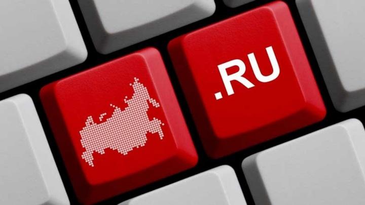 Государственная дума может в ближайшие дни принять закон о защите Рунета