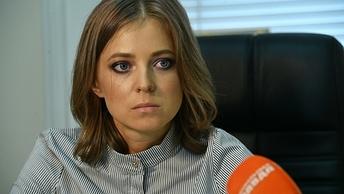 Поклонская рассказала, как киевские олигархи «доили» Крым