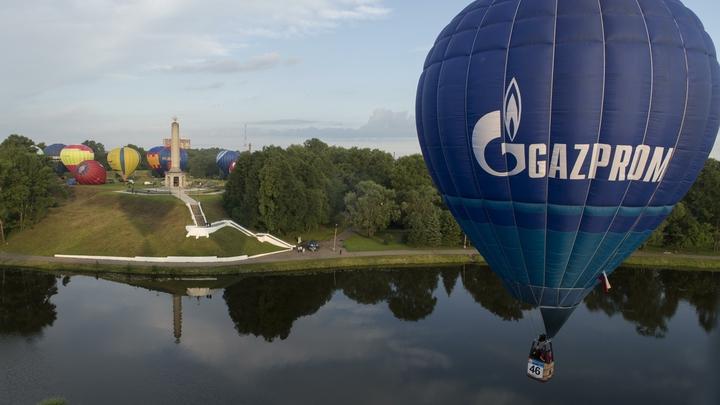 Первый шаг к панике на Украине: «Газпром» передал в Стокгольм документы для разрыва договоров с «Нафтогазом»