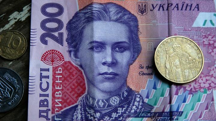 Посчитали - прослезились: Экс-глава Нацбанка озвучил настоящую сумму долга Украины