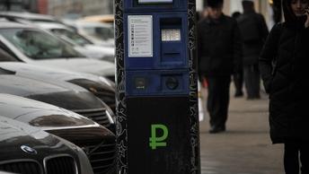 Водителей планируют подсадить на кредиты за парковку и платные дороги