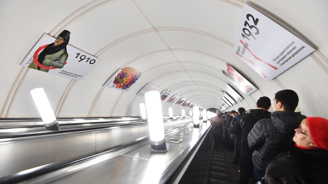 В Москве закрывают станции метро Тверская, Театральная и Маяковская