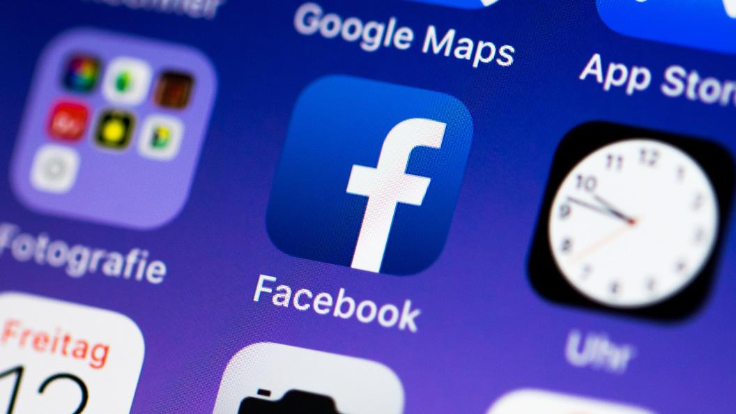 Объявление  обизменении новостной ленты фейсбук  обошлось Цукербергу в $2,9 млрд