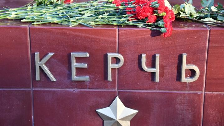 Журналисты заявили о первом наказании по делу керченского стрелка