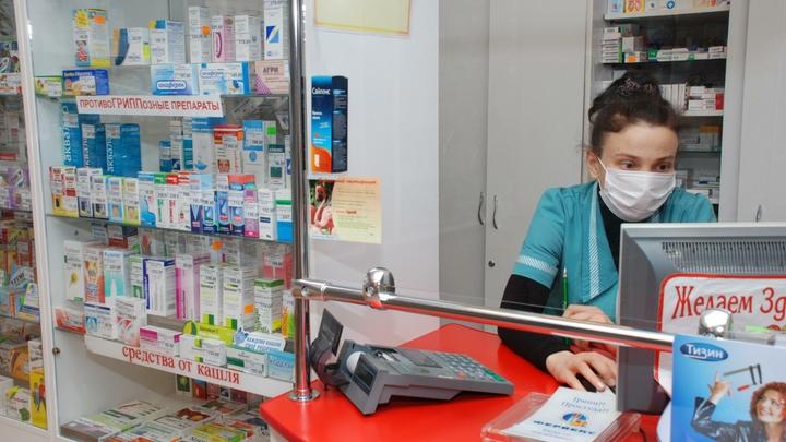 В Ростове аптечный бизнес успешно наживается на коронавирусе: Левые тесты и подмены