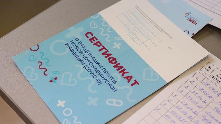 Новые COVID-ограничения в Ростовской области: куда не попасть без вакцинации или ПЦР-теста