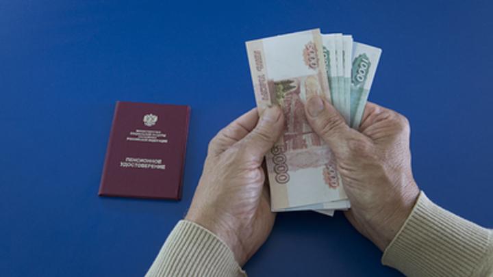В 2022 году самая высокая минимальная пенсия в Сибири будет у новосибирцев