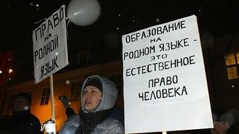 Киев трижды нарвался на вето Будапешта: Венгрия снова вступилась за русский язык на Украине
