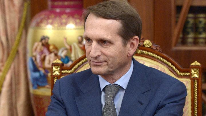 Сергей Нарышкин на новом посту будет бороться со сверхнаглостью и провокациями
