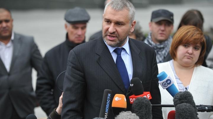 Адвокату Pussy Riot и Савченко Фейгину запретили работать по профессии