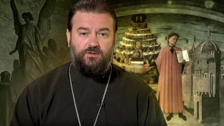 Божественная комедия Данте: Христиане до Христа