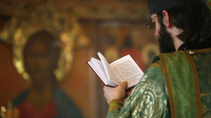 Скучна, есть повторы: В США выкинули Библию из списка нужных книг