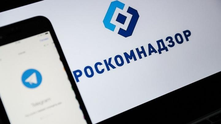 Подаст ли Алишер Усманов в суд на Роскомнадзор