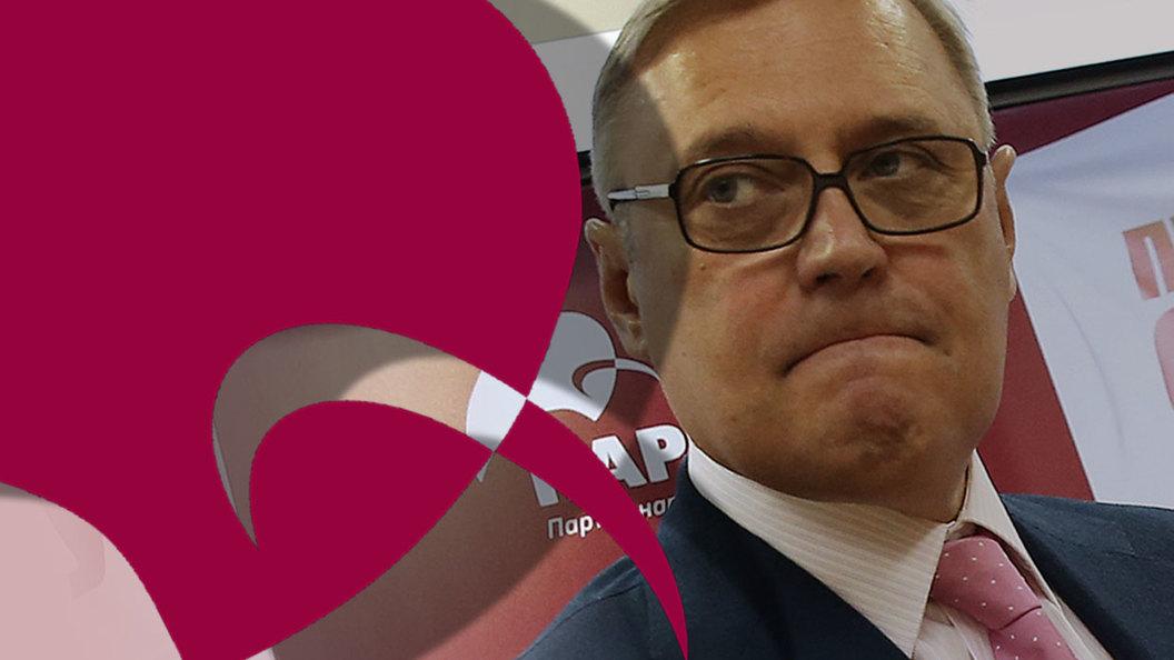 ПАРНАС без Касьянова: Либеральный уроборос пожирает сам себя