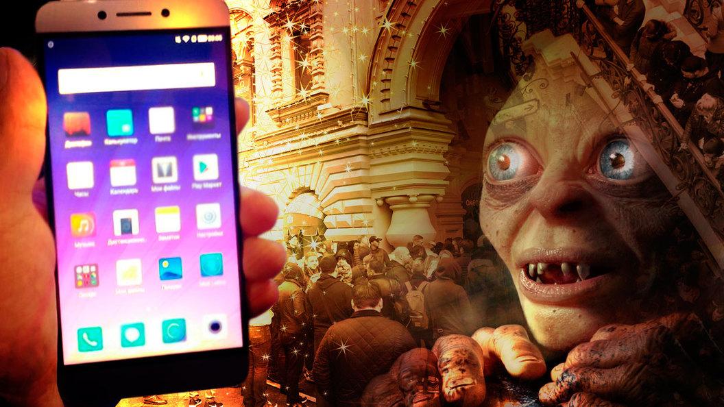 Давка за iPhone 7: Скажи, в какой ты очереди, и я скажу, кто ты