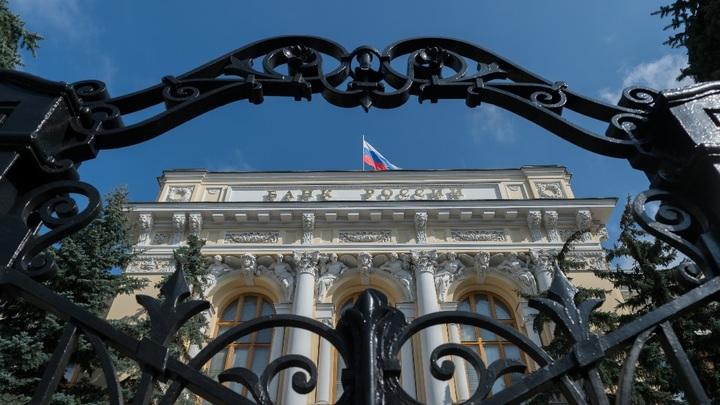 Осьминог по имени Центральный банк России