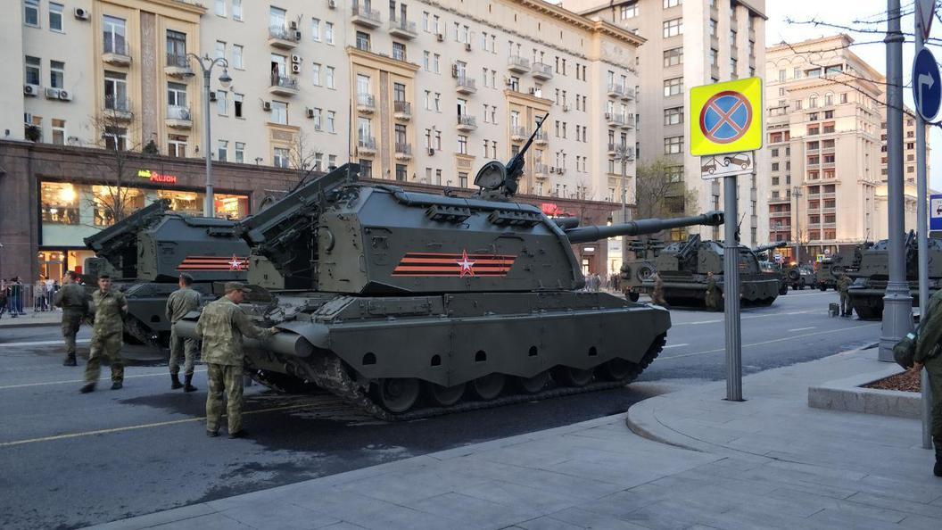 В российской столице прошла репетиция парада Победы