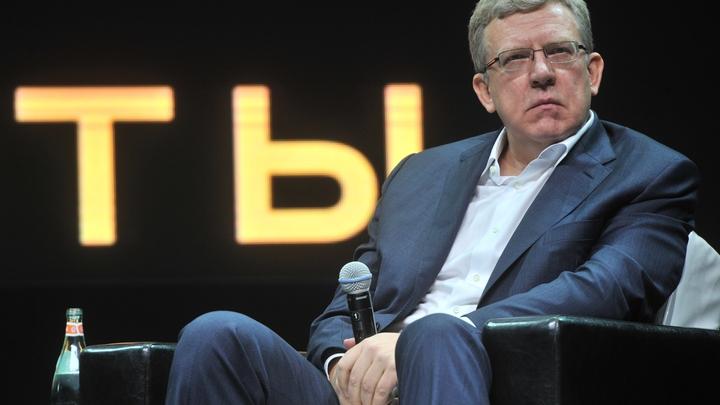 Кудрин задумал уволить все правительство: Решения вместо людей должны принимать роботы