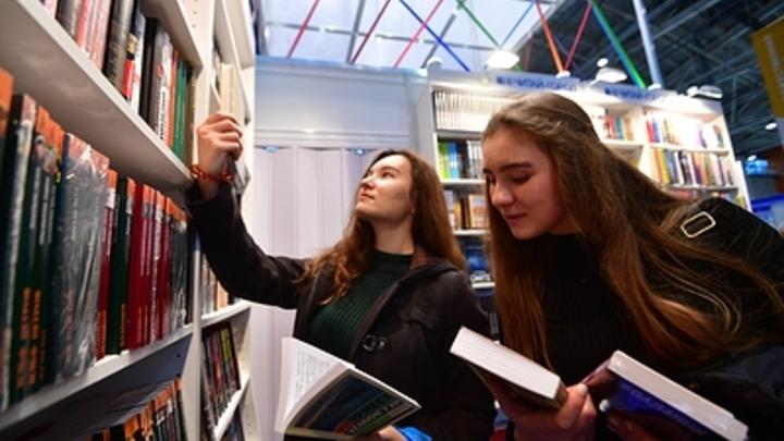 Дочитались: Украина вводит «книжные» санкции