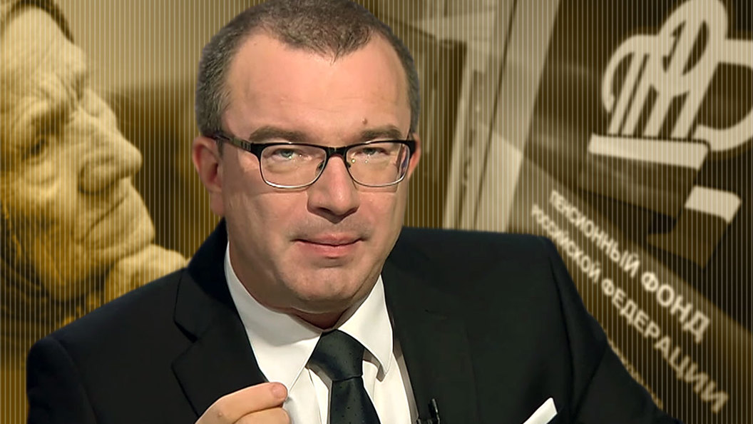 Юрий Пронько: Очередная реформа пенсионной системы приведет к ее окончательному краху