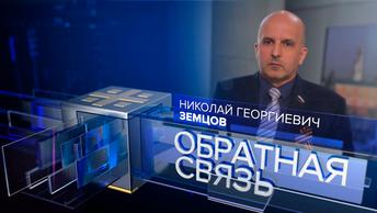 Руководитель  «Бессмертного полка»: Наши недруги чувствуют силу Русского мира