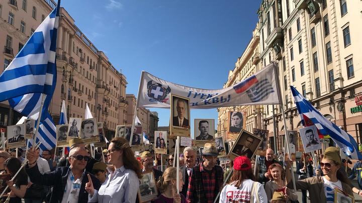 Сотрудники Царьграда приняли участие в шествии «Бессмертного полка»