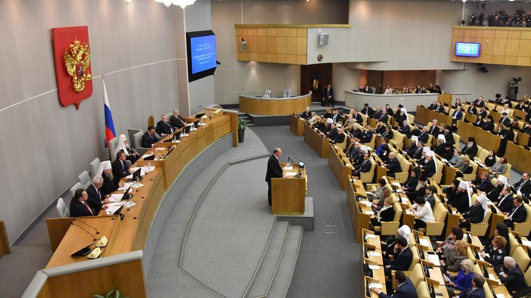 Все фракции Думы внесли законодательный проект онаказании заподдержку западных санкций