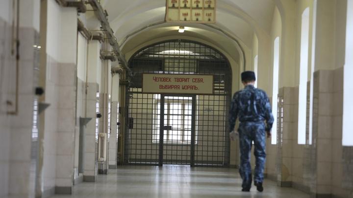 В Петербурге сотрудник СИЗО попался на взятке. За деньги он обещал защитить арестанта от побоев