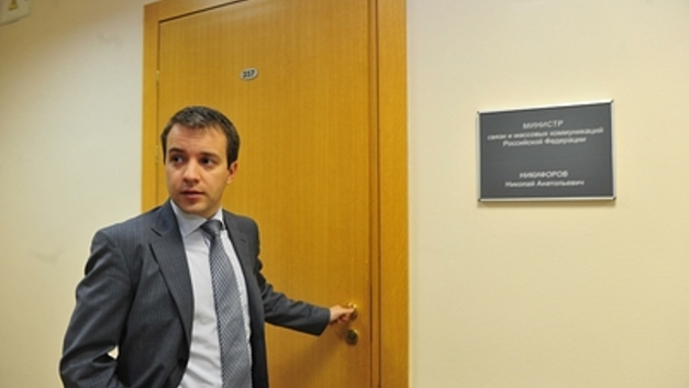 Носков рассказал, что сделает в Минкомсвязи в первую очередь