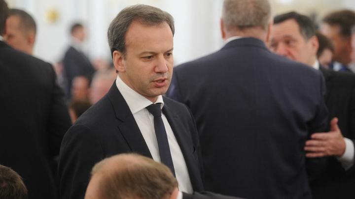 Из вице-премьера в организаторы: Путин предложил оставить Дворковича во главе набсовета ЧМ-2018